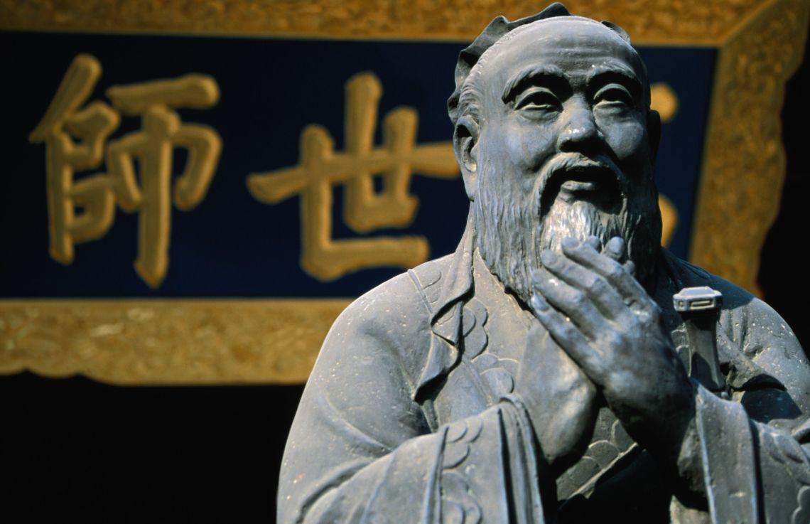 confucius_wenmiao-temple-58164bff3df78cc2e89a3265.jpg