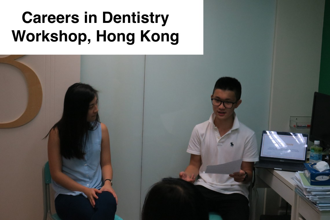 dentistry workshop hk